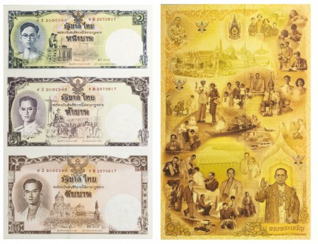 """купить Таиланд 16 бат 2007 (Pick 117) """"80-летие короля"""" в буклете"""