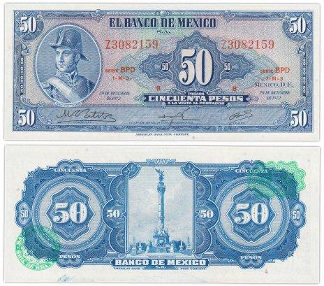 купить Мексика 50 песо 1972 год Pick 49