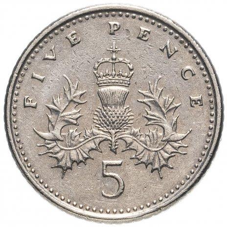 купить Великобритания 5 пенсов 1990-1997, случайная дата