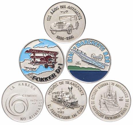 купить Куба набор из 6 монет 1 песо 1979-1995