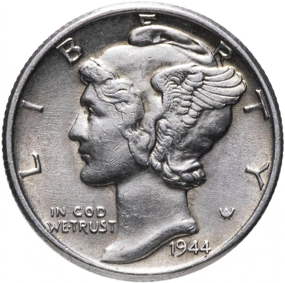 купить США 10 центов (дайм, one dime) 1944 Mercury Dime Без отметки монетного двора