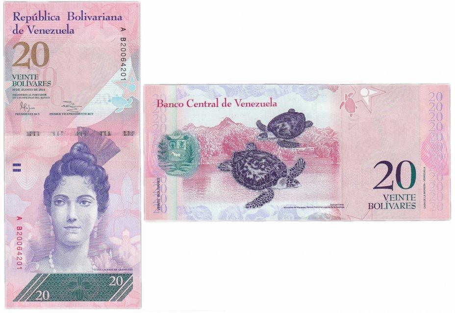 купить Венесуэла 20 боливар 2014 (Pick 91g) 19.08.2014 (2 буквы в номере)