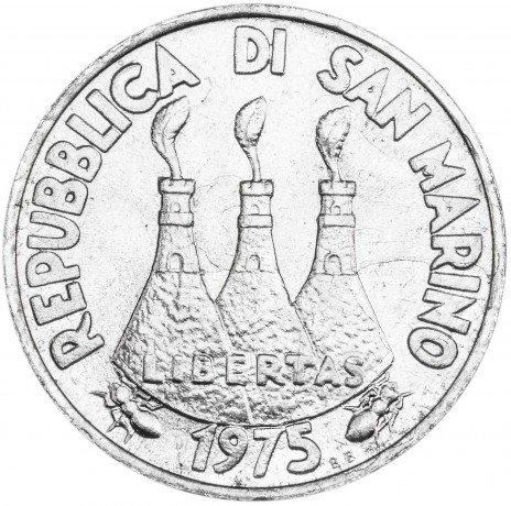купить Сан-Марино 1 лира 1975