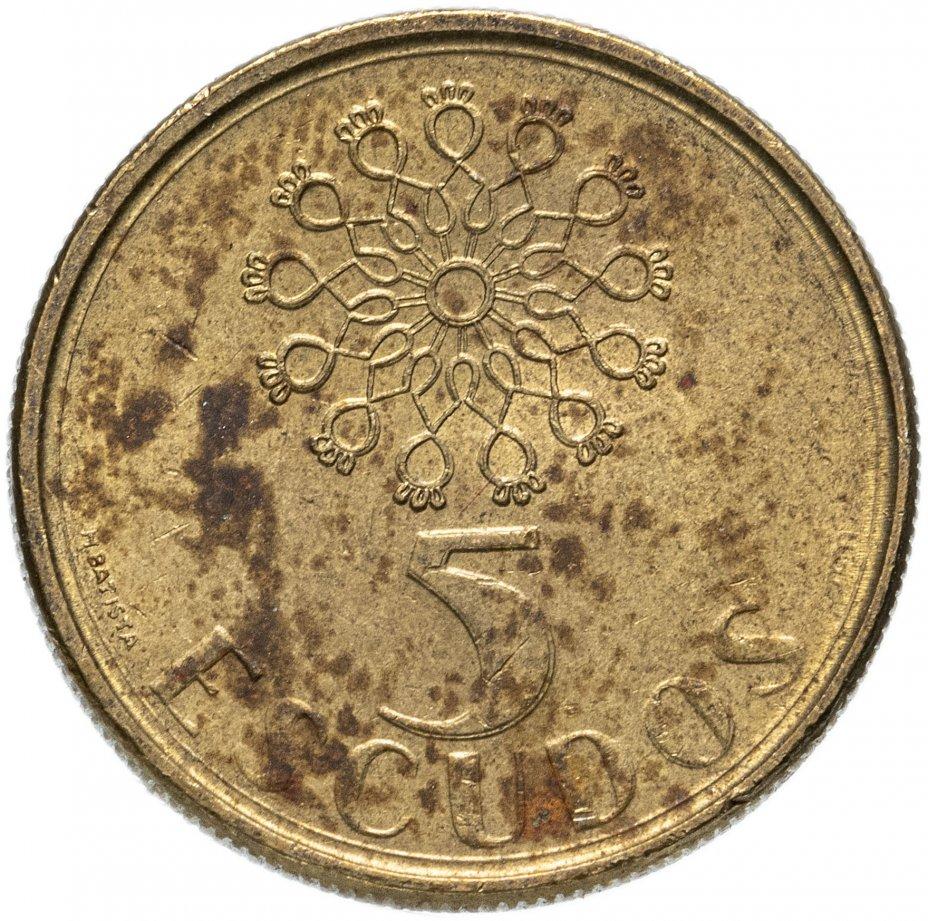 купить Португалия 5 эскудо (escudos) 1986-2001, случайная дата