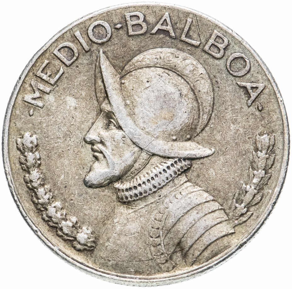 купить Панама 1/2 бальбоа (balboa) 1966
