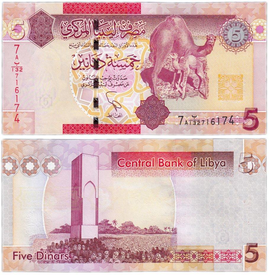 купить Ливия 5 динар 2012 (Pick 77)