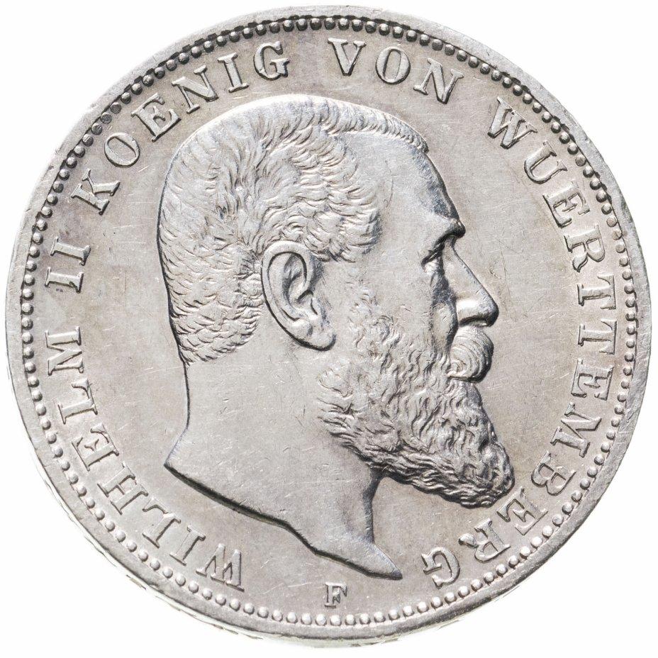 купить Германская Империя, Вюртемберг 3 марки (mark) 1911 F