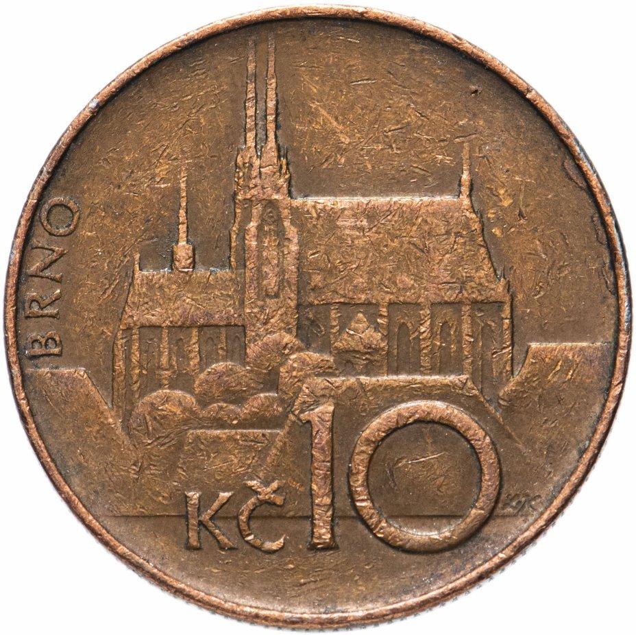 купить Чехия 10 крон (korun) 1993-2020, случайная дата