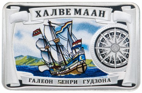 """купить Жетон """"Самые красивые корабли мира. Халвемаан"""""""