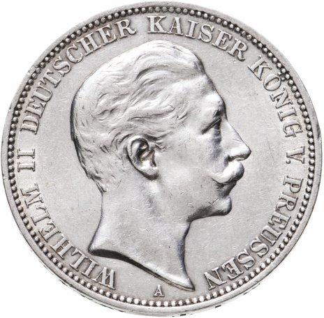 купить Германская империя (Пруссия) 3 марки 1912