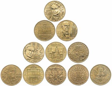купить Австрия набор из 11 монет 20 шиллингов 1980-2001