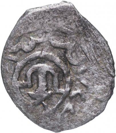 купить Девлет I Гирей, Акче чекан Крым 957г.х.