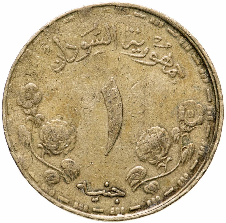 купить Судан 1 фунт (pound) 1987