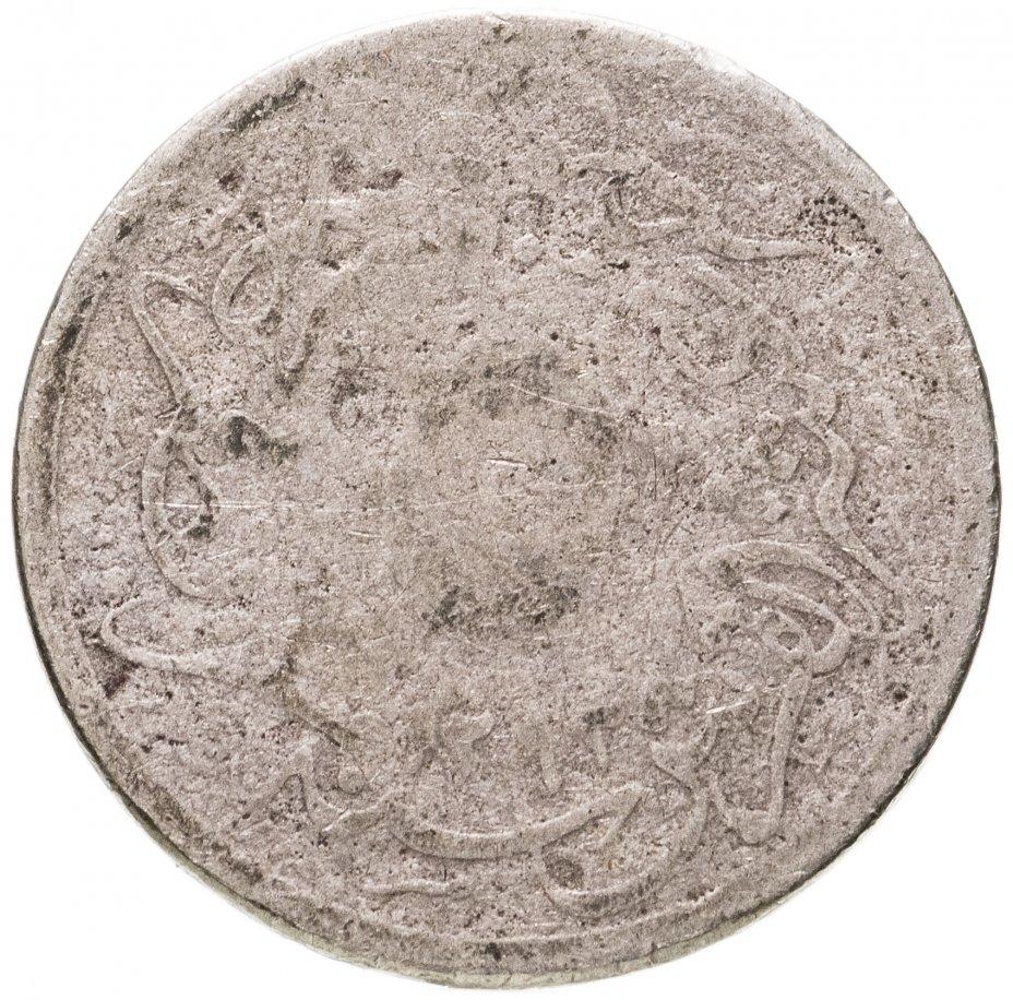 купить Египет 5/10гирша (кирша, qirsh) 1898 (1293 г.Х., 24 год правления)