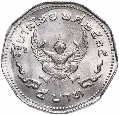 купить Таиланд 5 бат 1972