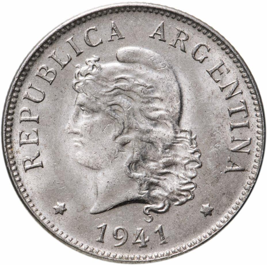 купить Аргентина 50 сентаво 1941