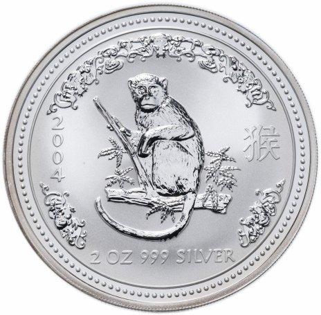 """купить Австралия 2 доллара (dollars) 2004 """"Год обезьяны"""""""