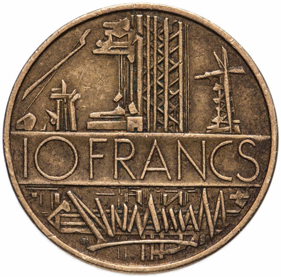 купить Франция 10 франков (francs) 1974-1987, случайная дата