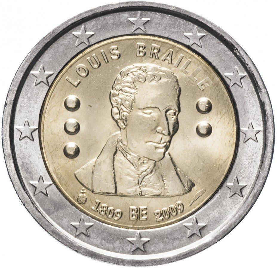 """купить Бельгия 2 евро 2009 """"200 лет со дня рождения Луи Брайля"""""""