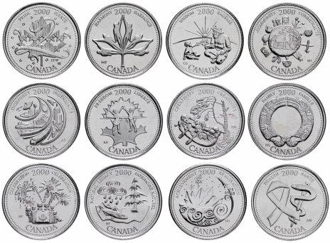 """купить Канада набор монет 25 центов 2000 серия """"Миллениум"""" (12 монет)"""