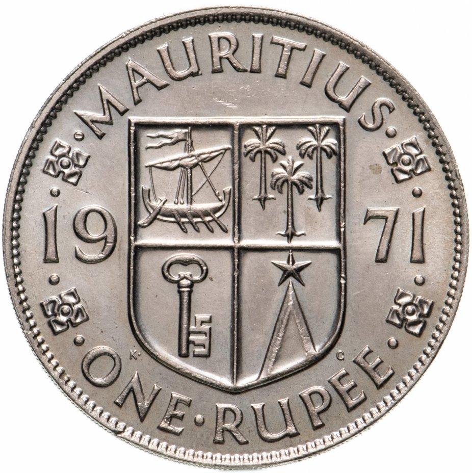 купить Британский Маврикий 1 рупия (rupee) 1971