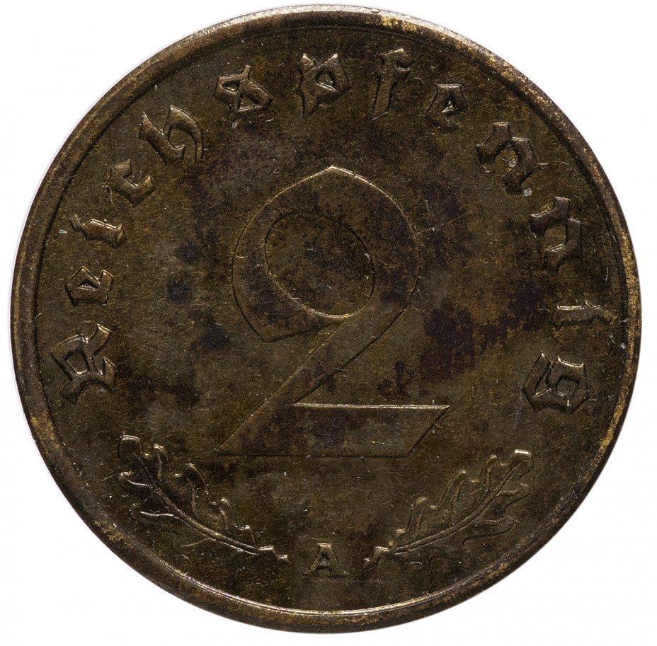 """купить Германия (Третий Рейх) 2 рейх пфеннига 1940 """" A"""""""