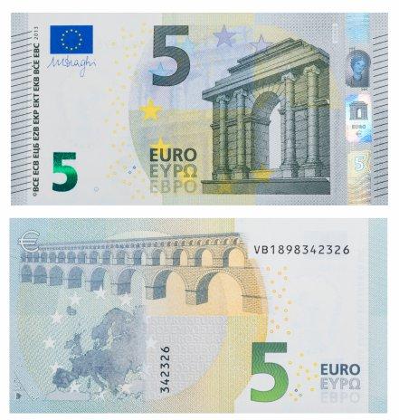 купить Евросоюз 5 евро 2013 (Pick **)