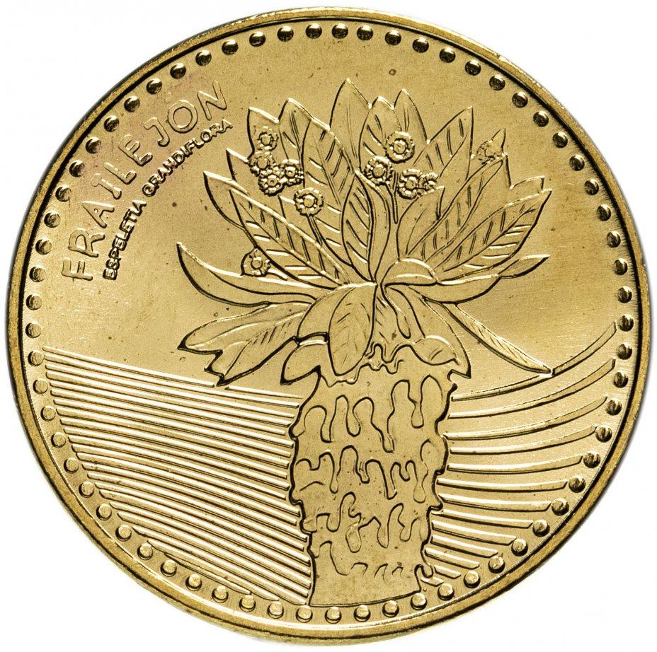 купить Колумбия 100 песо (pesos) 2017