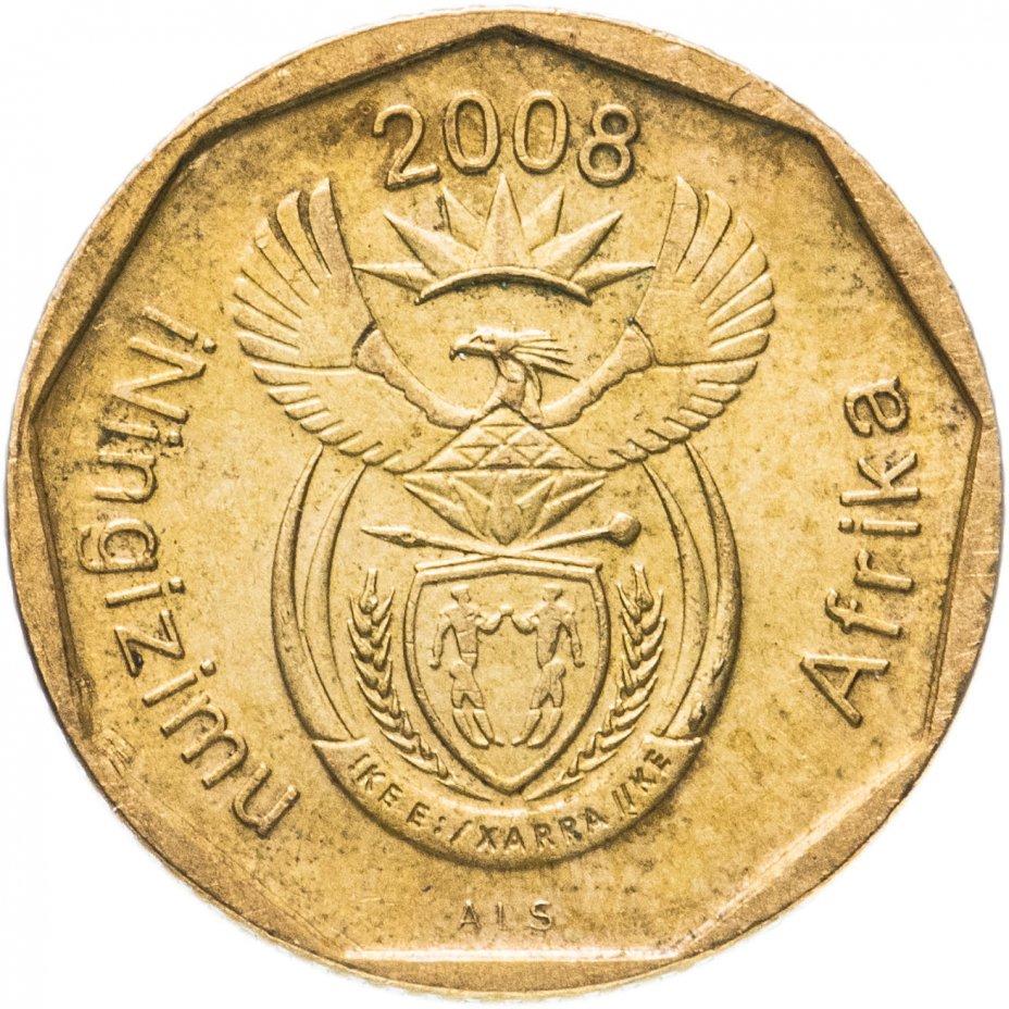 """купить ЮАР 10 центов (cents) 2008 надпись """"iNingizimu Afrika"""""""