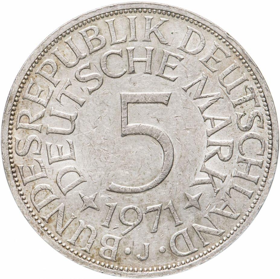 "купить Германия 5 марок, 1971 Отметка монетного двора: ""J"" - Гамбург"