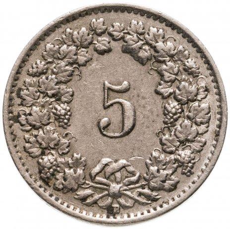 купить Швейцария 5 раппенов (rappen) 1955