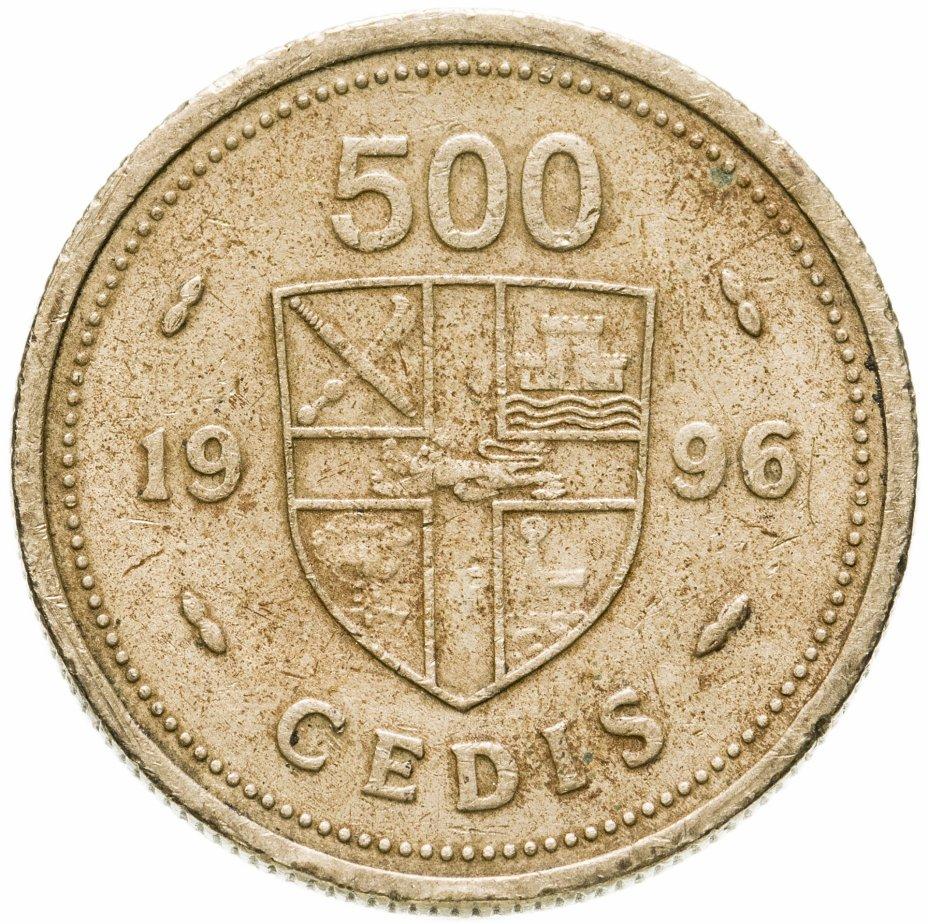 купить Гана 500 седи (cedis) 1996