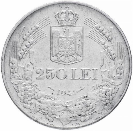 купить Румыния 250 лей 1941