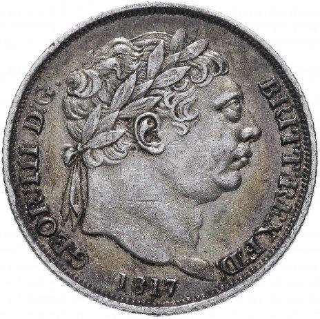 купить Великобритания 6 пенсов 1817