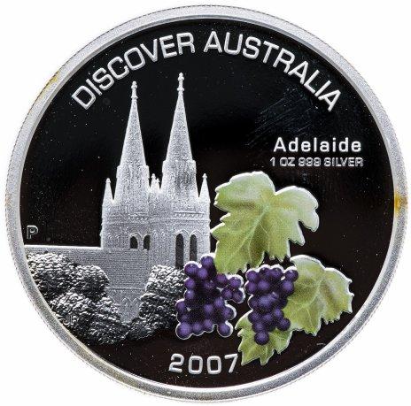 """купить Австралия 1 доллар 2007 """"Аделаида - столица Южной Австралии"""""""