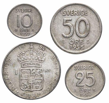 купить Швеция набор из 4 монет - 10, 25, 50 эре и 1 крона 1952-1968 (случайный год)