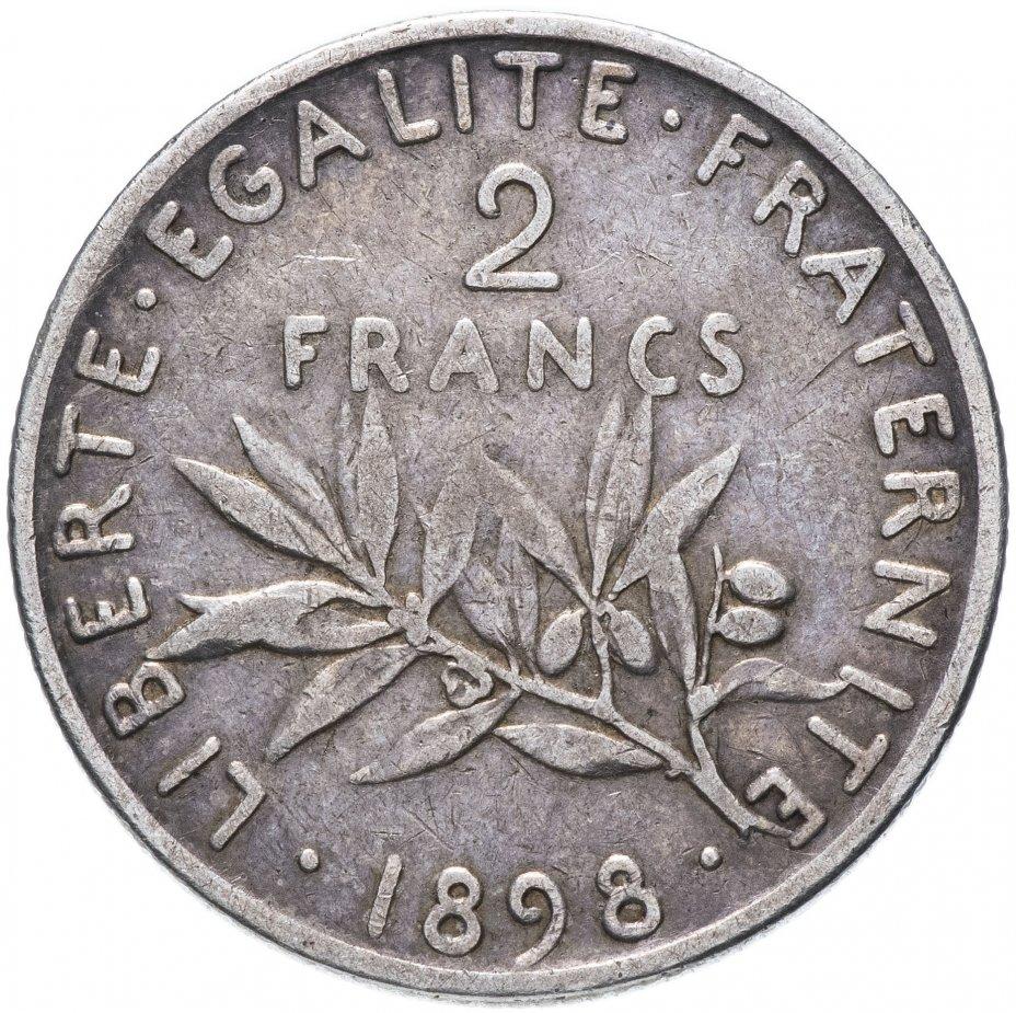 купить Франция 2 франка (francs) 1898