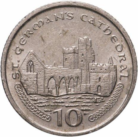 купить Остров Мэн 10 пенсов (pence) 2002