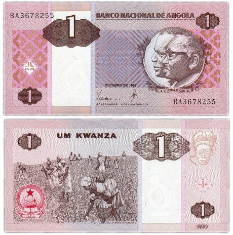 купить Ангола 1 кванза 1999 (Pick 143)