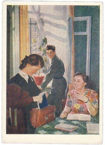 """купить Открытка (открытое письмо) """"Дружба"""" фото В. Тюккеля 1955"""