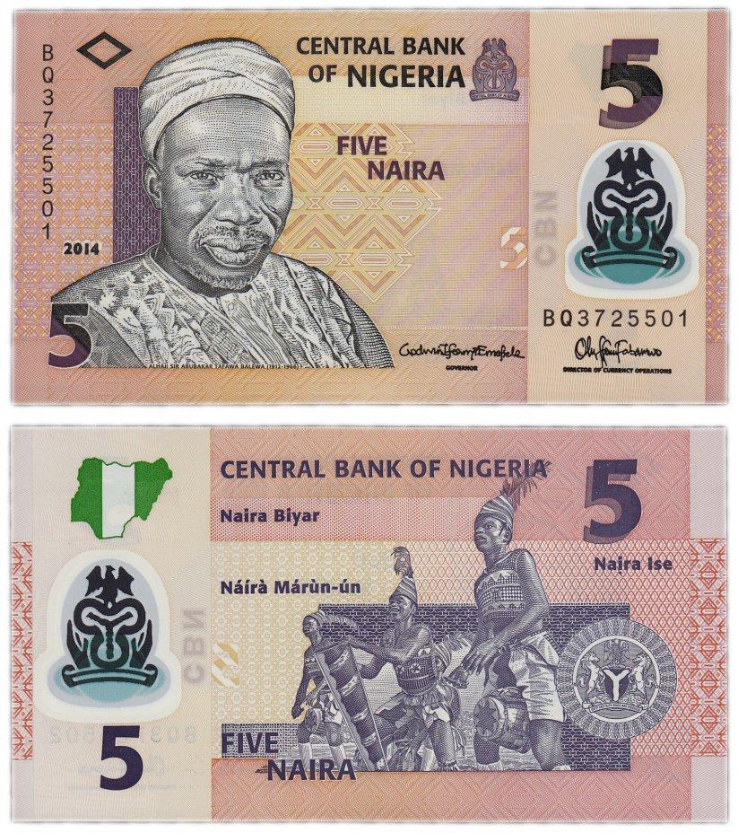 купить Нигерия 5 найра 2014 (Pick 38e) пластик