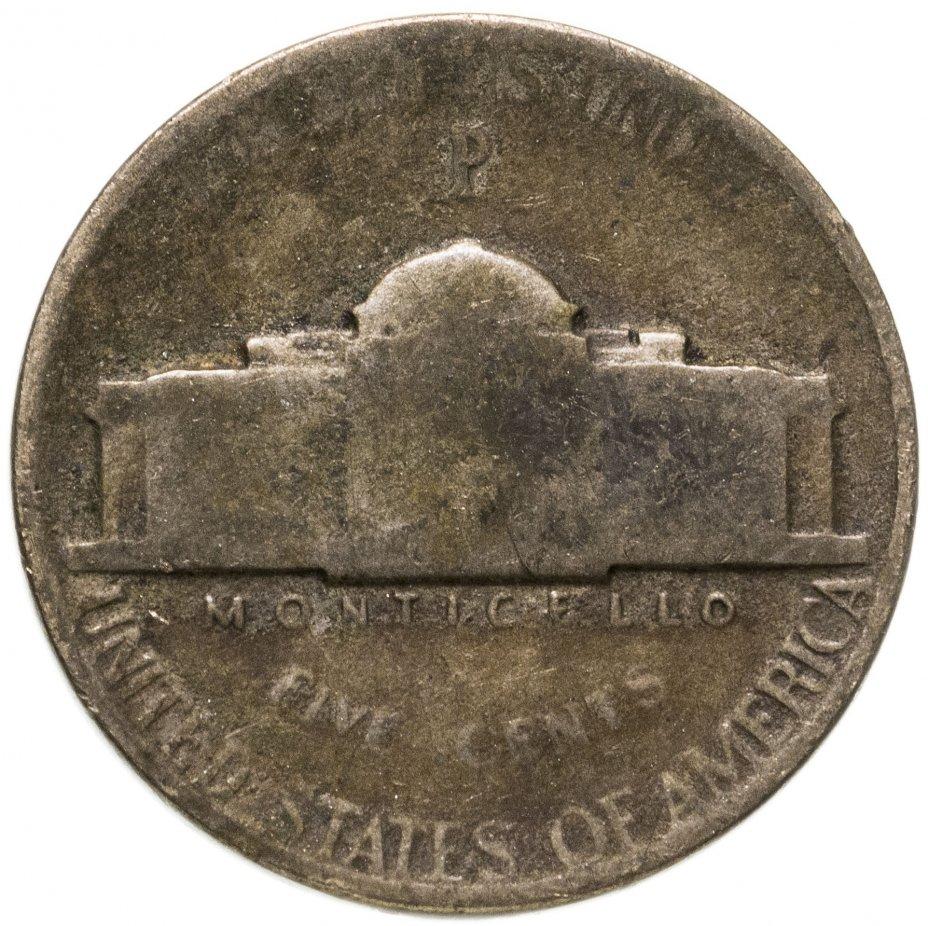купить США 5 центов (cents) 1943 P