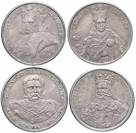 купить Польша набор из 4 юбилейных монет 1983-1989
