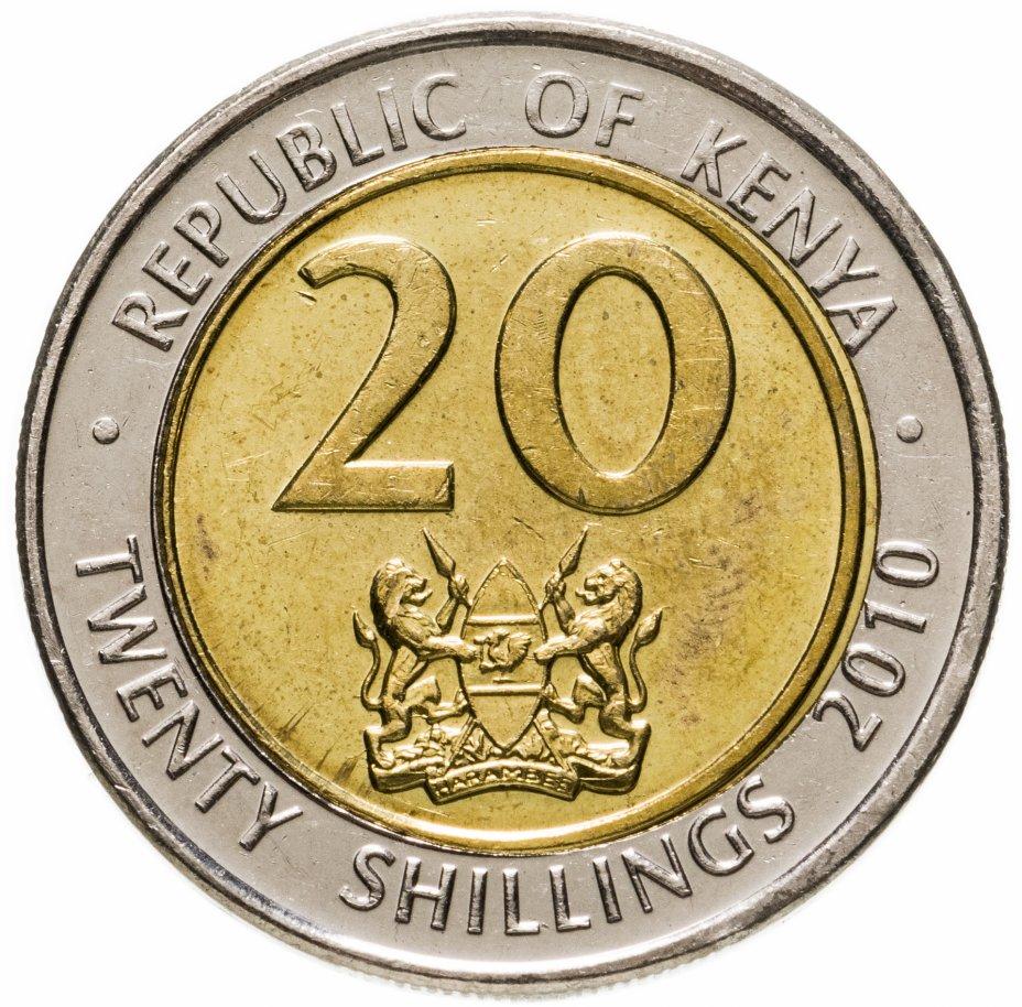 купить Кения 20 шиллингов (shillings) 2010