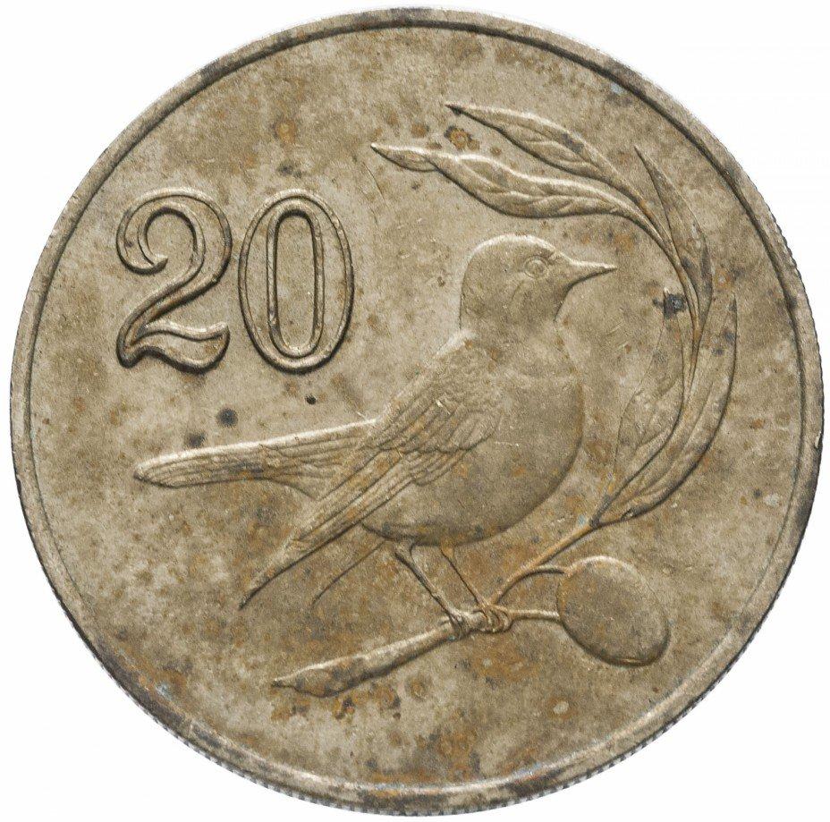 купить Кипр 20 центов (cents) 1983-1988, случайная дата