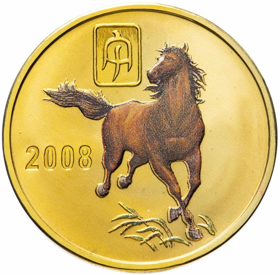 """купить Северная Корея 20 вон 2008 """"Китайский гороскоп - год лошади"""""""