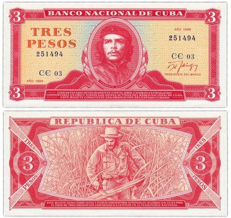 купить Куба 3 песо 1989