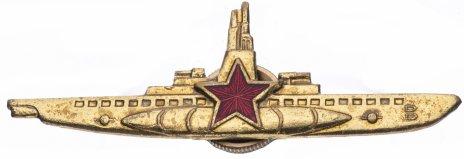 """купить Знак """"Командир подводной лодки"""", золотистый"""