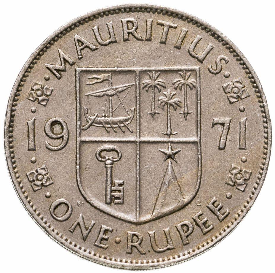 купить Маврикий 1 рупия (rupee) 1971