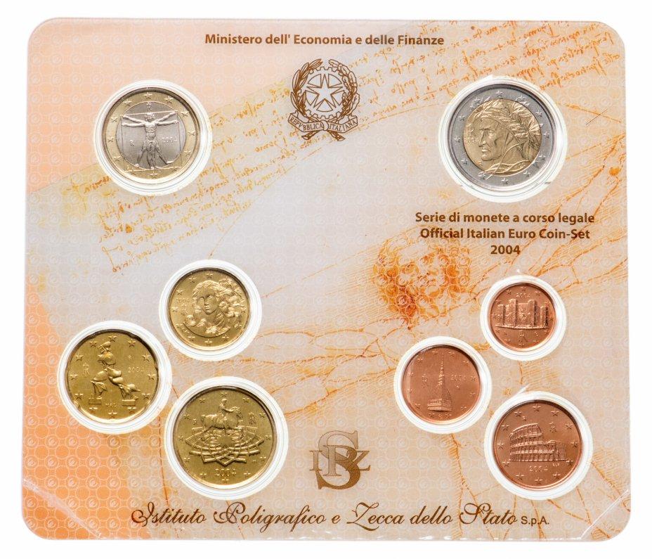 купить Италия официальный годовой набор евро из 8 монет 2004, в буклете